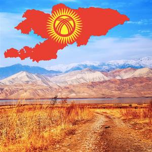 Kyrgyzstan: modernization of the Central Asian hydro-meteorological monitoring system begins
